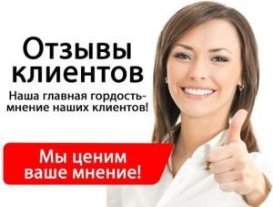 Химчистка Киев цены