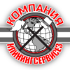 Уборка двухкомнатной квартиры Киевская область от КлинингСервисез Киев